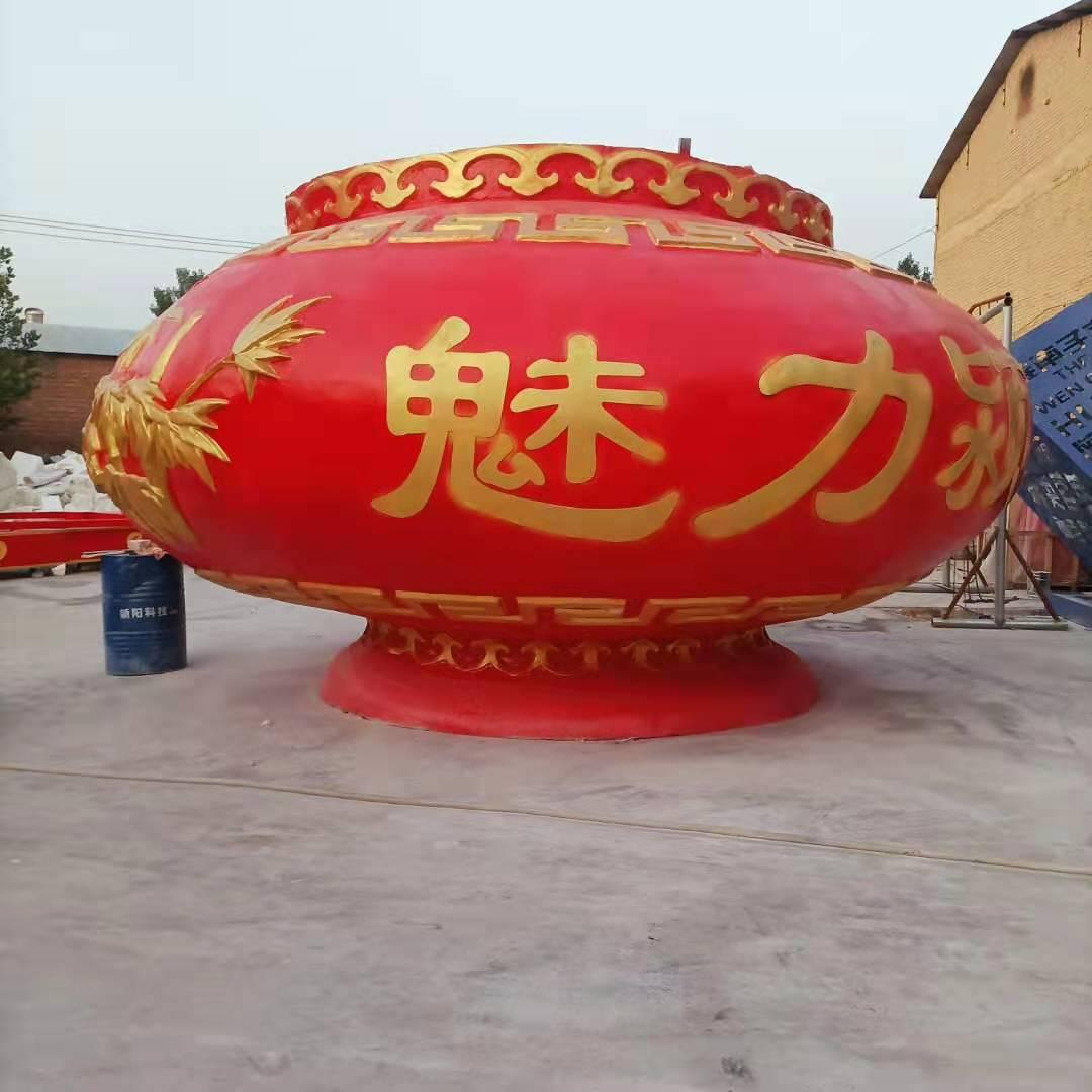 花篮雕塑代理 青椒  景观雕塑厂家电话 设计精美