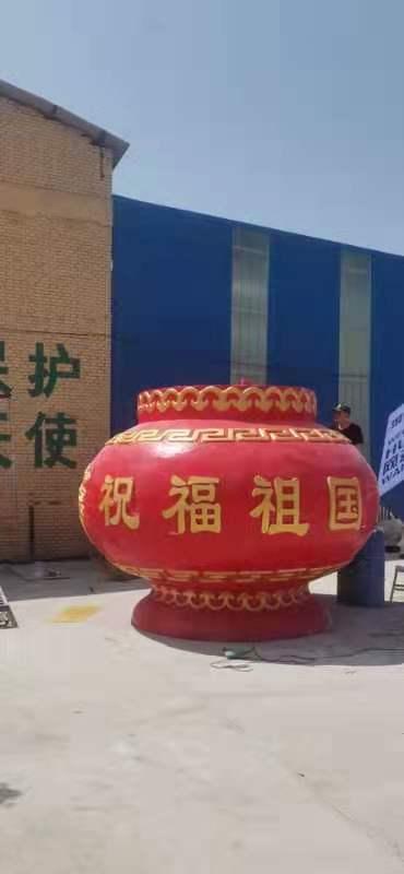 工艺品花篮景观雕塑供货商